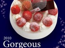 KAnoZAクリスマスケーキ