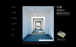 TEAM STUDIO ARCHITECTS HP&ブログ