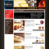 KAnoZAコンフィチュールレシピ